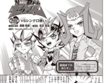 Yu-Gi-Oh! D Team ZEXAL - Chapter 022