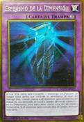 DimensionMirage-MVP1-SP-GUR-1E