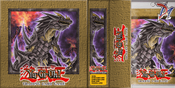 DinoPower-Booster-GX04
