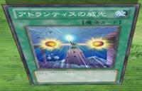 EdictofAtlantis-JP-Anime-ZX
