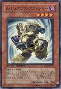 GenexAllyCrusher-DT08-JP-DNPR-DT