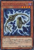 HoldingArms-MP01-JP-MLUR