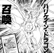 HurricaneDragon-JP-Manga-GX-NC