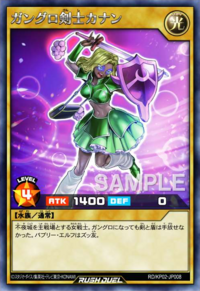 YuGiOh! TCG karta: Kanan the Ganguro Swordsmistress