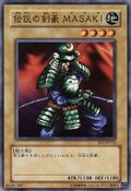 MasakitheLegendarySwordsman-BE1-JP-C