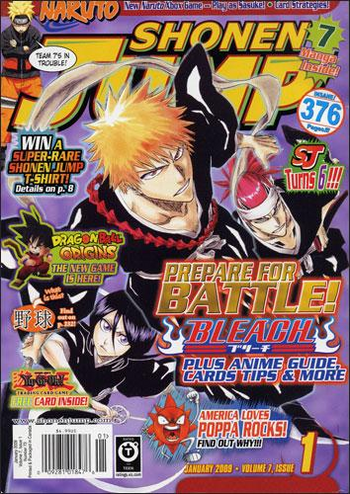 <i>Shonen Jump</i> Vol. 7, Issue 1