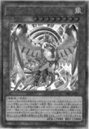 SimorghLordoftheStorm-JP-Manga-OS