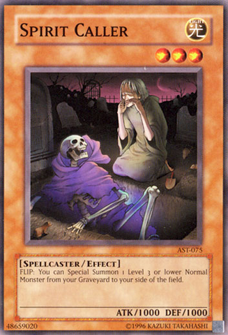 File:SpiritCaller-AST-NA-C-UE.png