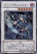 TempestMagician-EXP2-JP-SR