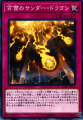 ThunderDragonsHundredThunders-SOFU-JP-C