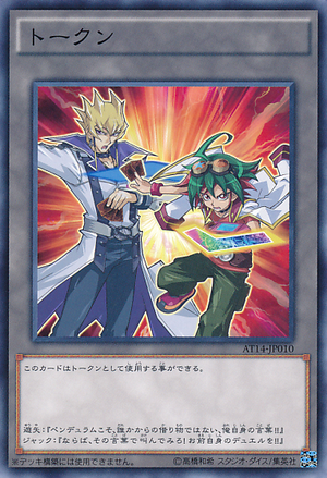 Token-AT14-JP-C-JackYuya