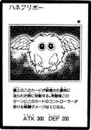 WingedKuriboh-JP-Manga-GX-AA