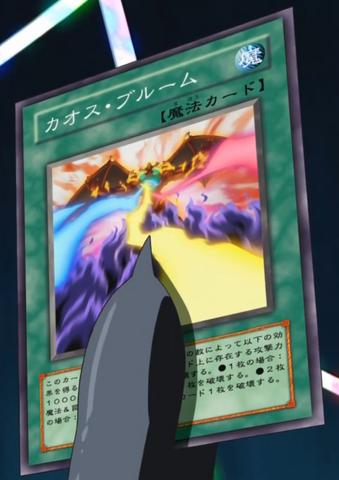 File:ChaosBloom-JP-Anime-5D.png