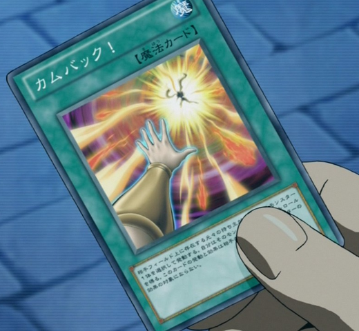 File:Comeback-JP-Anime-ZX.png