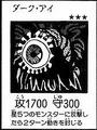 DarkEye-Lab-JP-Manga.png