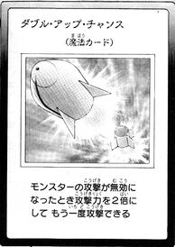 DoubleorNothing-JP-Manga-ZX