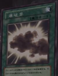 ExplodingCloud-JP-Anime-GX