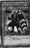 GagagaGardna-JP-Manga-DZ