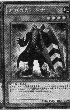 File:GagagaGardna-JP-Manga-DZ.jpg