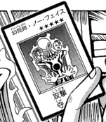 IllusionistFacelessMage-JP-Manga