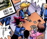 Katsuya Jonouchi and Anzu Mazaki's Duel (manga)