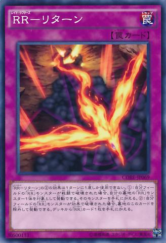 File:RaidraptorReturn-CORE-JP-C.png