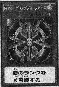 RankUpMagicDoomDoubleForce-JP-Manga-DY