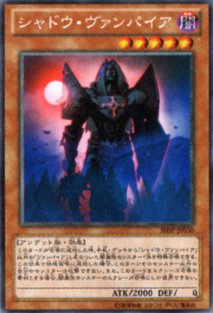 ShadowVampire-SHSP-JP-OP