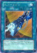 SparkBlaster-CRV-JP-R