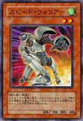 SpeedWarrior-JP-Anime-5D