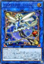 TrickstarHollyAngel-COTD-JP-UR