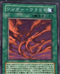 WonderCloud-JP-Anime-GX