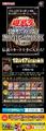 20AP-Poster-JP-1stWave.png