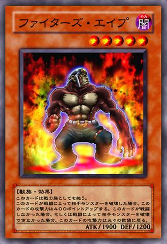 File:ApeFighter-JP-Anime-5D.png