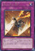 CardofSacrifice-DP10-JP-R