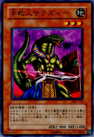 File:CobramanSakuzy-DL5-JP-C.png
