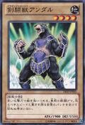 GladiatorBeastAndal-DE02-JP-C