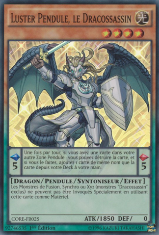 File:LusterPendulumtheDracoslayer-CORE-FR-SR-1E.png