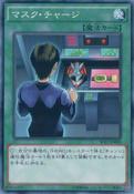 MaskCharge-SD27-JA-C