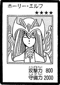 File:MysticalElf-JP-Manga-DM.png