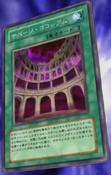 SavageColosseum-JP-Anime-5D