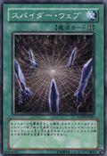 SpiderWeb-SOVR-JP-C