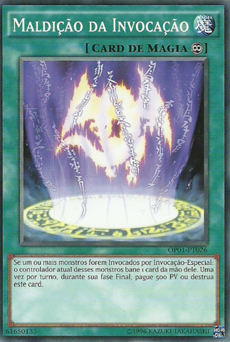 File:SummoningCurse-OP01-PT-C-UE.png
