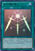 SwordsofRevealingLight-15AY-JP-UR