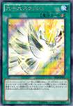 File:TsukumoSlash-PP18-JP-OP.png