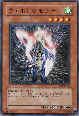 File:ArsenalSummoner-EE1-JP-C.jpg