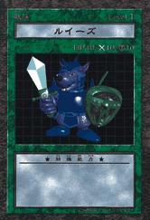 BeaverWarriorB2-DDM-JP