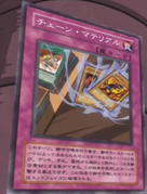ChainMaterial-JP-Anime-GX
