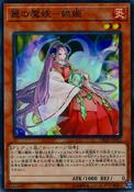 DakkitheGracefulMayakashi-DBHS-JP-SR