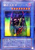 DarkMasterZorc-305-JP-UPR